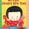Learning About Chinese New Year – Highlighting Picture Books