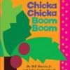 Classic Picture Book: Chicka Chicka Boom Boom