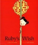 Childrens books about diversity and acceptance including Ruby's Wish