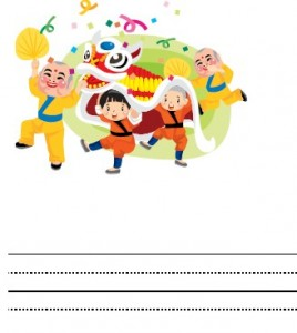image of Chinese New Year Writing Paper for Kids