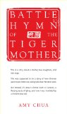 Battle Hym of the Tiger Mother