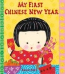 My First Chinese New Year is a picture book that will help chldren learn about Chinese New Year